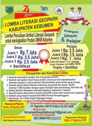 Lomba Literasi Geopark Kabupaten Kebumen
